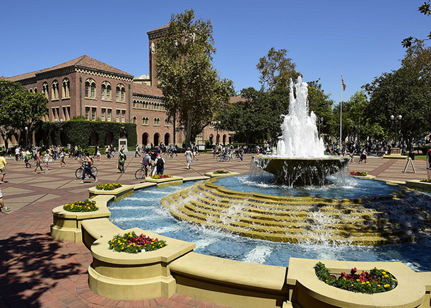 Hahn Plaza with Bovard Administration Building in the background.